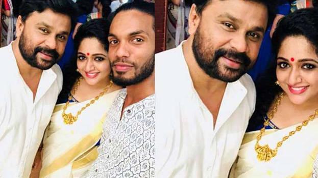 Cinema Daddy Kavya Madhavan Latest Stills: Dileep-Kavya Couple's Daughter Named Mahalakshmi