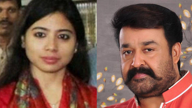Elephant tusk case: 'SC chief Justice' daughter appeared for Mohanlal'