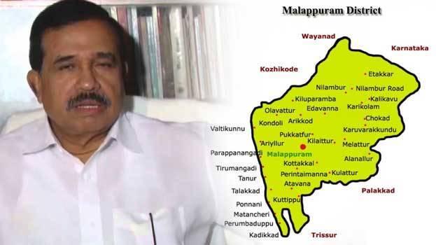 K N A Khader seeks division of Malappuram district